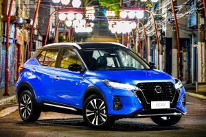 Nissan Kicks Exclusive 2022 [divulgação]