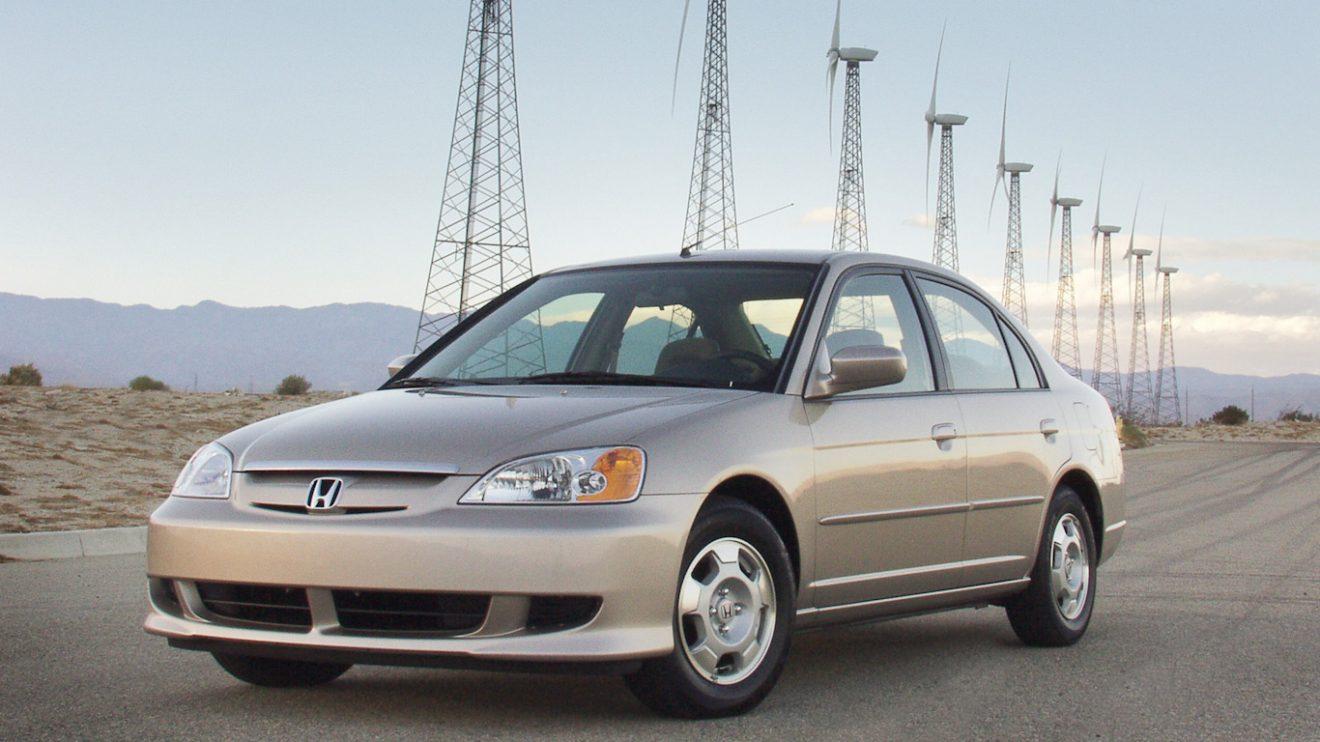 Honda Civic Hybrid [divulgação]