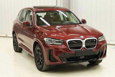 BMW iX3 2022 [Ministério de Patentes da China]