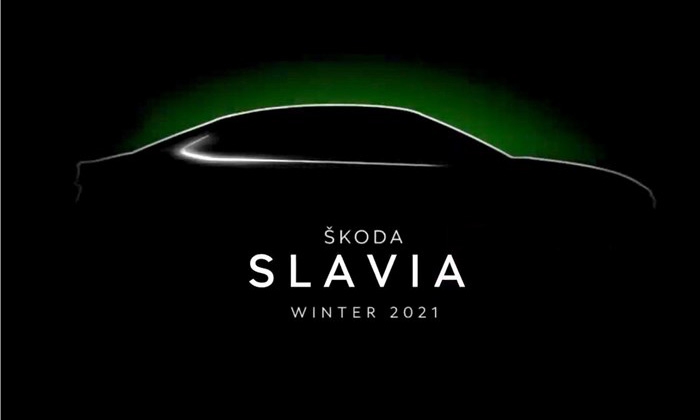 Skoda Slavia [divulgação]