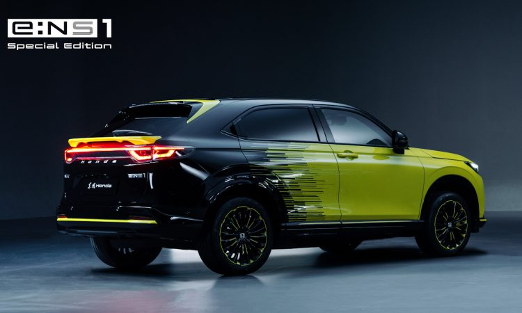 Honda e:NS1 [divulgação]
